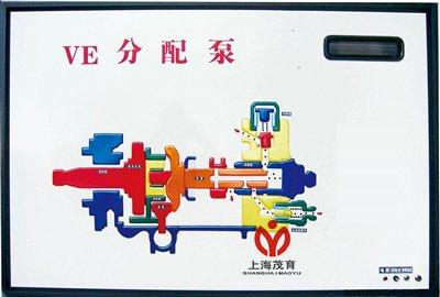 南京依维柯汽车电教板